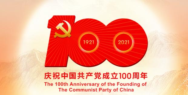 七一建党节|百年红船,流金岁月